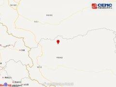 4月24日19时56分西藏阿里地区改则县