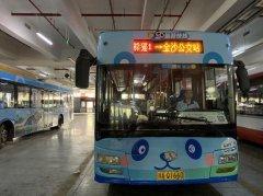 成都市拟于5月7日暂停运行熊猫快线