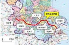 第二条沪宁城际高铁在苏州正式打