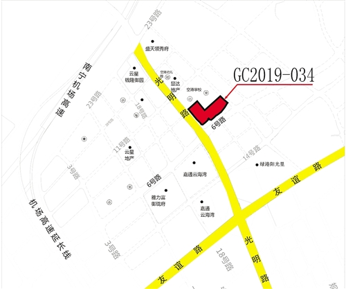 GC2019-034地块