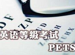 海南省2019年上半年全国英语等级考试成绩现已公布