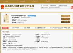 瑞恒金服:互联网经济将成为中国
