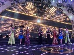 2019年世界旅游小姐大赛在内蒙古启动 总决赛8月底