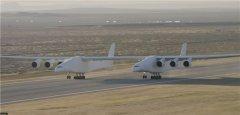 世界最大飞机将出售:重约226.8吨