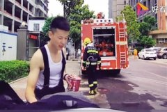 消防员趴私家车上吃完泡面用衣擦