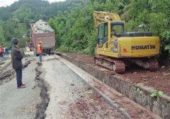 暴雨袭击 遵义市国省干线多路段基