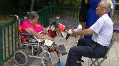 爱情的模样 郑州81岁老人12年如一日