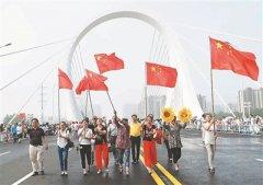 淮安新运河大桥建成通车 总投资约