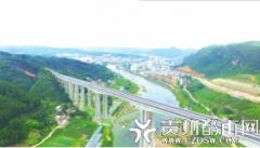 贵州省三施高速全线通车 全长65公