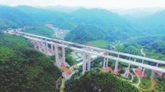 """福建高速公路""""第一高墩""""大桥合"""