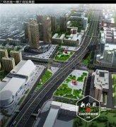 哈尔滨二环西线改造7月中旬启动
