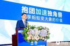 天九共享携手萍乡工商联 汇聚商机助力精准扶贫