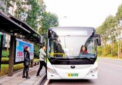 长沙首次开通定制公交线路8条、调