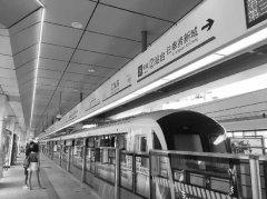 上海5号线南延伸段开通时就已经限