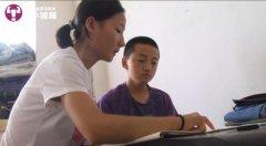 山东青州18岁女孩高考后连续打工