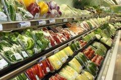 湖南蔬菜整体价格下跌 环比下降