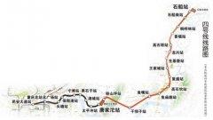 重庆轨道四号线唐家沱至石船段全