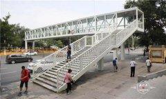 哈尔滨西大直街工大附中路段天桥