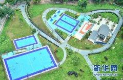 重庆主城两个社区体育文化公园建