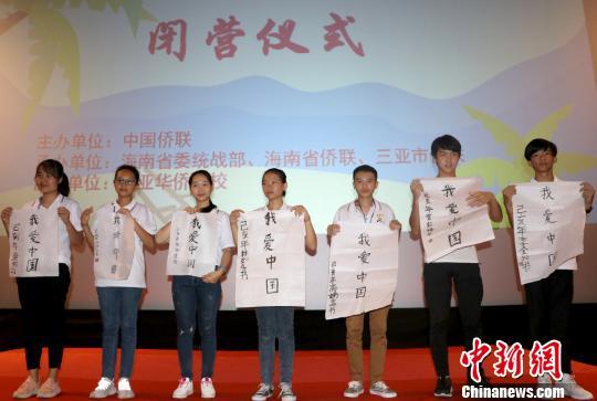 柬埔寨华裔青少年海南体验中华文化:冀做中国故事的传播者