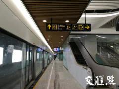 苏州轨道交通3号线开始空载试运行