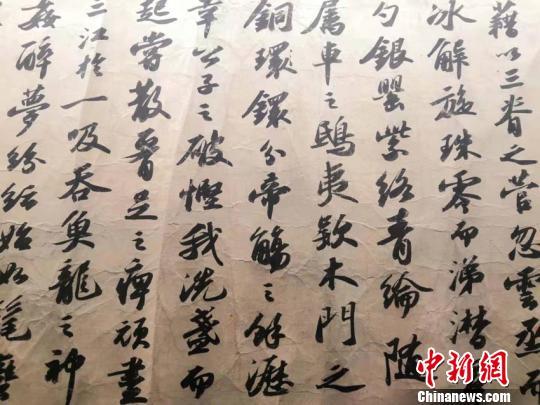 苏轼传世真迹长春展出受墨客热情追捧