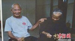 贺州百岁夫妻老人用一生陪伴诠释
