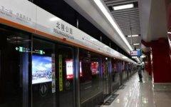 沈阳地铁二号南延长线30日开工 计