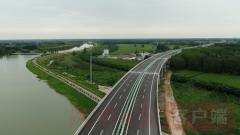 长垣—东明黄河公路大桥正式通车