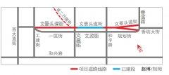 明年9月哈尔滨工建街能直通香滨路