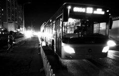 今年北京26条公交线路延时运营 开