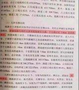 天津至雄安高铁规划将引入滨海南