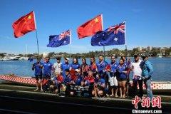 第十一届世界华人龙舟邀请赛上海举行 24支代表队