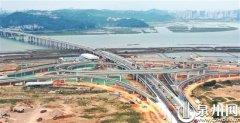 经过22个月建设 泉州后渚大桥东立
