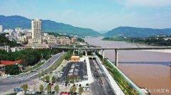 重庆北碚滨江路下穿道建成通车 双向四车道