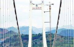 贵州赤水河大桥正式命名为赤水河