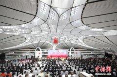 京雄城际铁路北京西至大兴机场段
