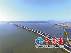 漳江湾特大桥正式通车 全长3.554公