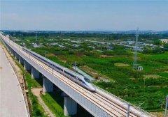 鲁南高铁将于11月26日通车运营 采用