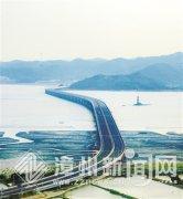 漳江湾特大桥及连接线工程全线通