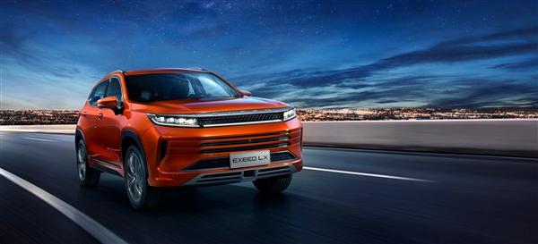 推出四款车型 星途-LX今日上市:售12.59-15.09万元