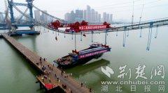 汉江首座三塔悬索桥开始箱梁吊装